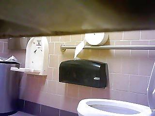 Grocery Store Bathroom