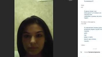 web cam 2ggt