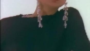 Desire  1990